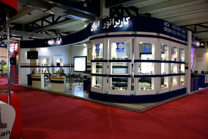 International Exhibition of Automobile Spare Parts & Accessories Tehran