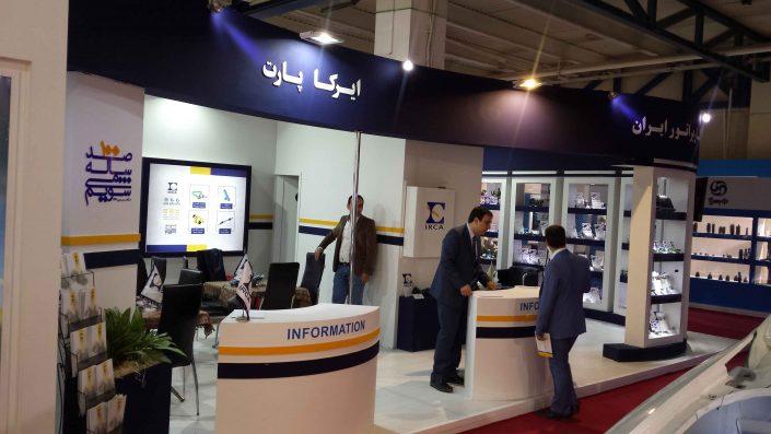 نمایشگاه بین المللی قطعات خودرو لوازم و مجموعه های خودرو تهران ۱۳۹۶