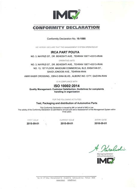 IMQ CERTIFICATE – ISO 10002 : 2014