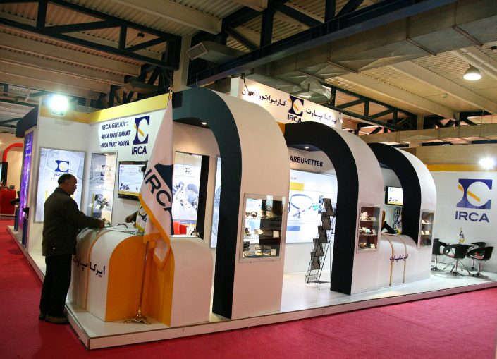 International Auto Parts Exhibition