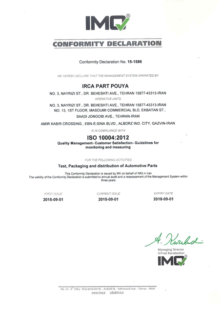 IMQ CERTIFICATE – ISO 10004 : 2012